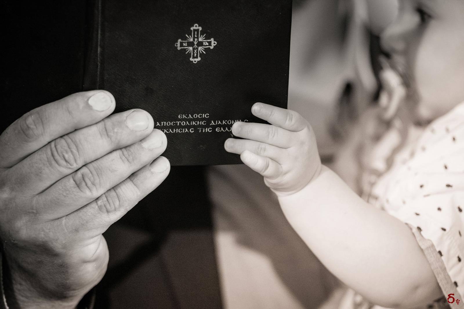 spiritual journey baby hands christening day baptism photographer bw hands greek orthodox church boys baptism